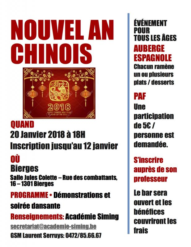Affiche nouvel an chinois 3