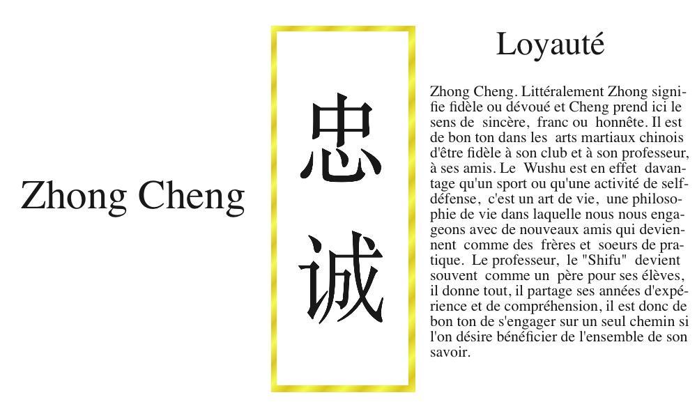 Zhong cheng 1